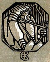 Archer woodcut
