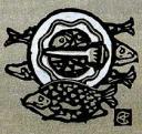 Fish woodcut