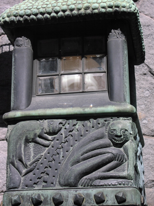 Hotel Linna lantern