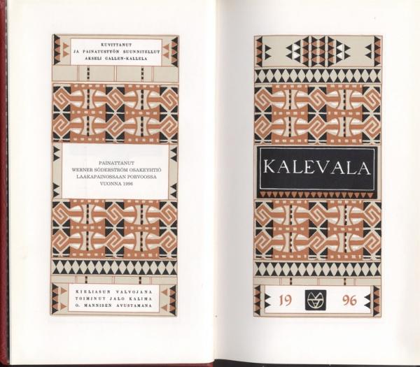 Kalevala title page