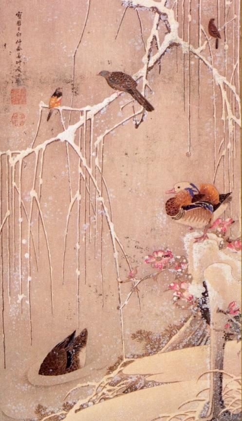 oriental-1307