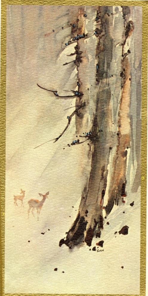 oriental-7313
