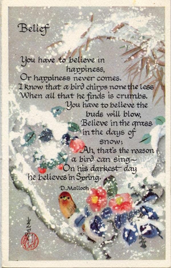 oriental-belief316