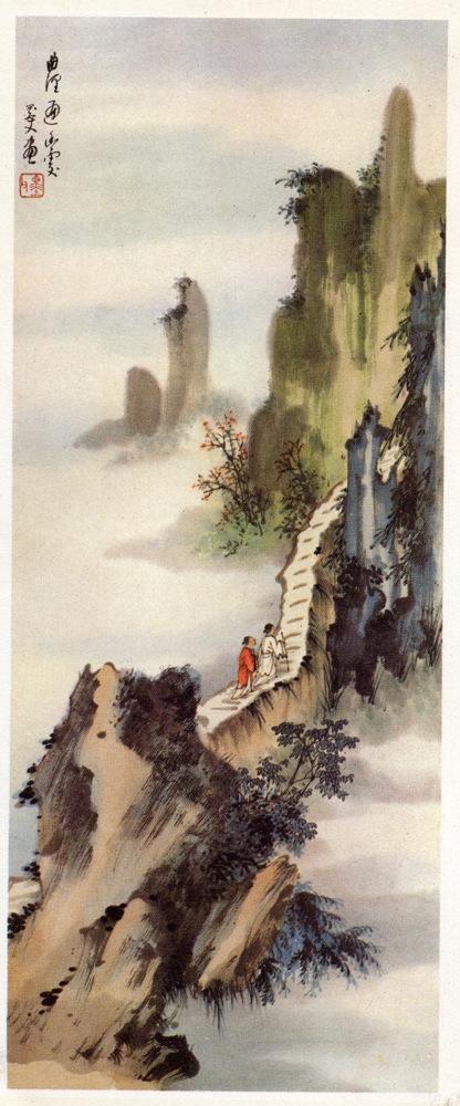 oriental-mountain-1322