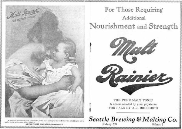 malt-rainier-tonic
