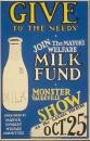 milk-fund